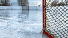 Hockey VM 2021
